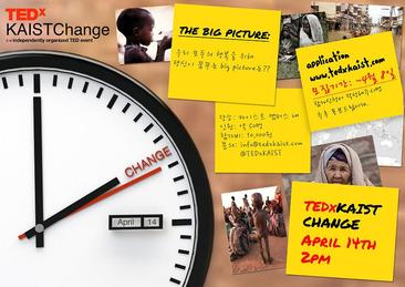 TEDxKAISTChange