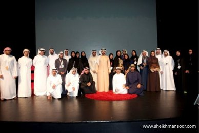 TEDxYouth@Jumeirah