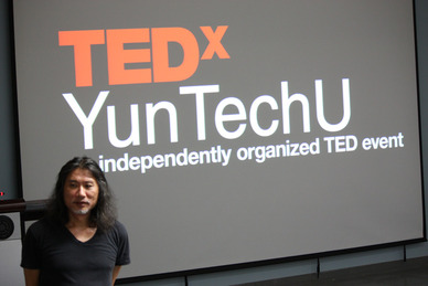 TEDxYunTechU