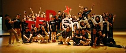 TEDxSinchonSalon