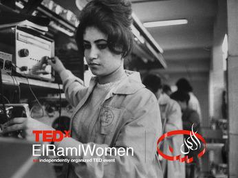 TEDxElRamlWomen