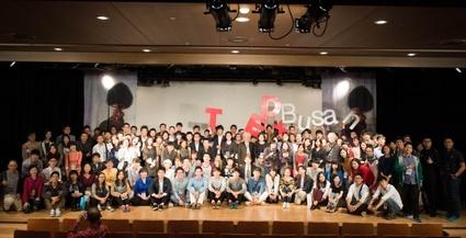 TEDxBusan