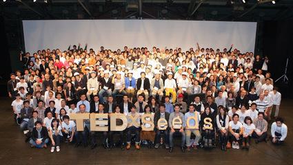 TEDxSeedsChange