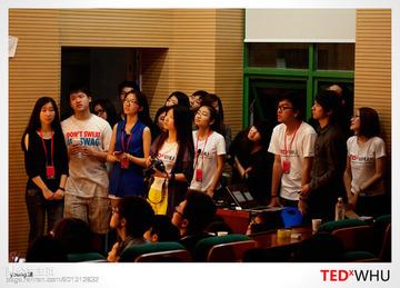 TEDxWHU
