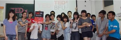 TEDxBFUWomen