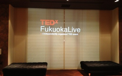 TEDxFukuokaLive