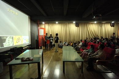 TEDxNNU