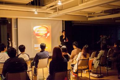 TEDxDaeguChange