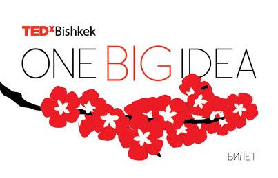 TEDxBishkek
