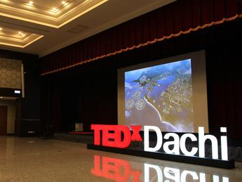 TEDxDachiLive