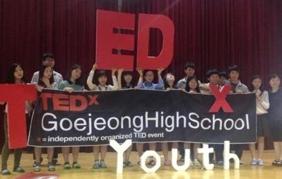 TEDxGoejeongHighSchool