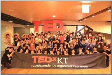 TEDxKT