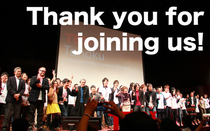 TEDxTohoku
