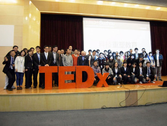 TEDxSuzhou