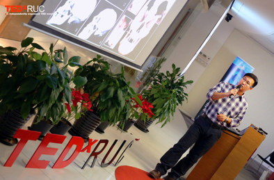 TEDxRUC