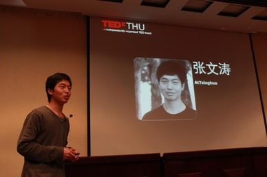 TEDxTHU