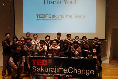 TEDxSakurajimaChange