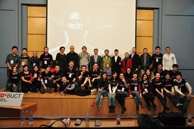 TEDxBUCT