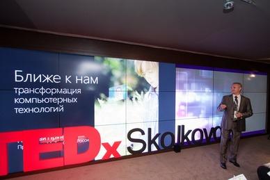TEDxSkolkovo