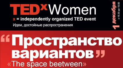 TEDxOdessa