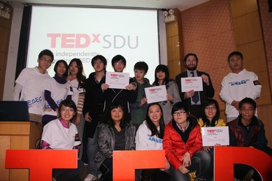 TEDxSDUWomen