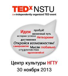 TEDxNSTU