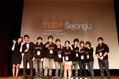 TEDxSejongU