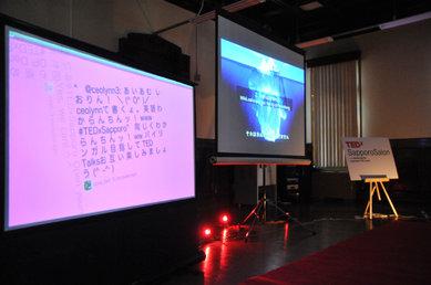 TEDxSapporoSalon