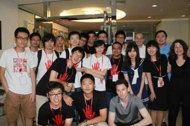 TEDxYouth@ZijinShan