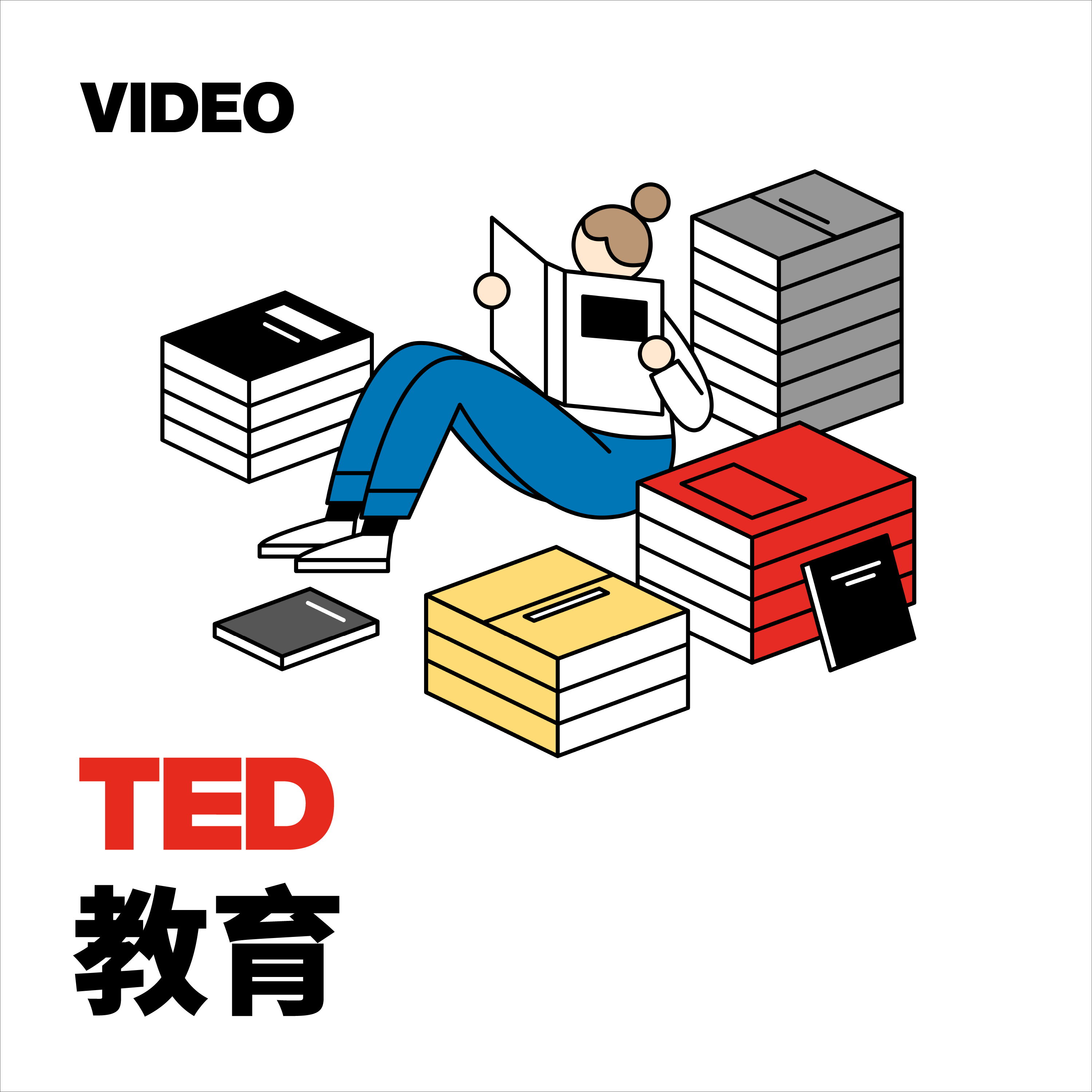 TEDTalks 教育:TED