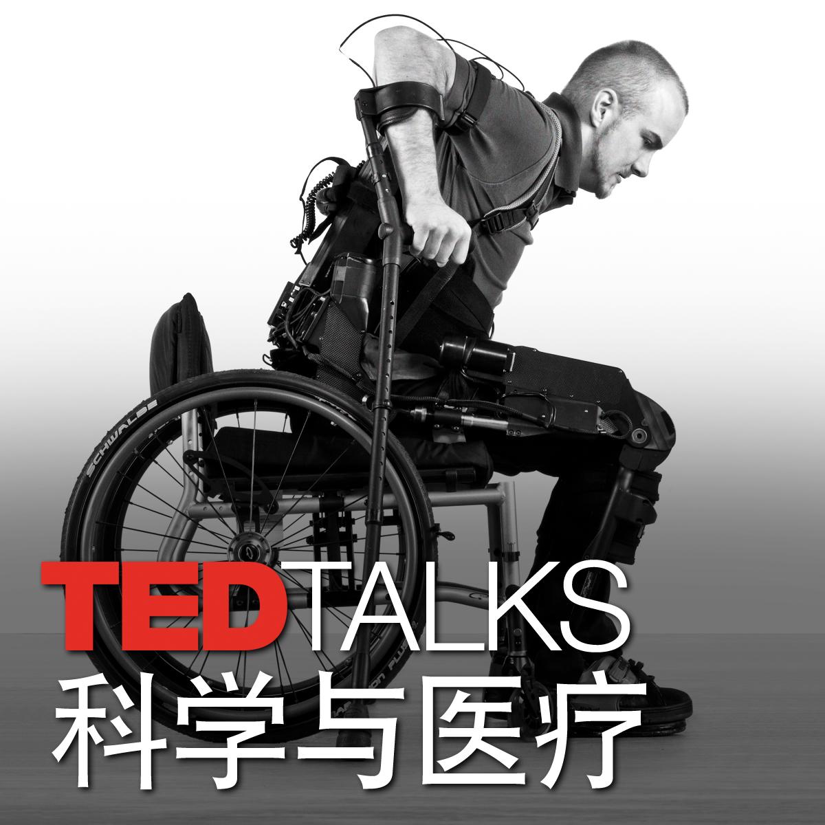 TEDTalks 科学与医疗