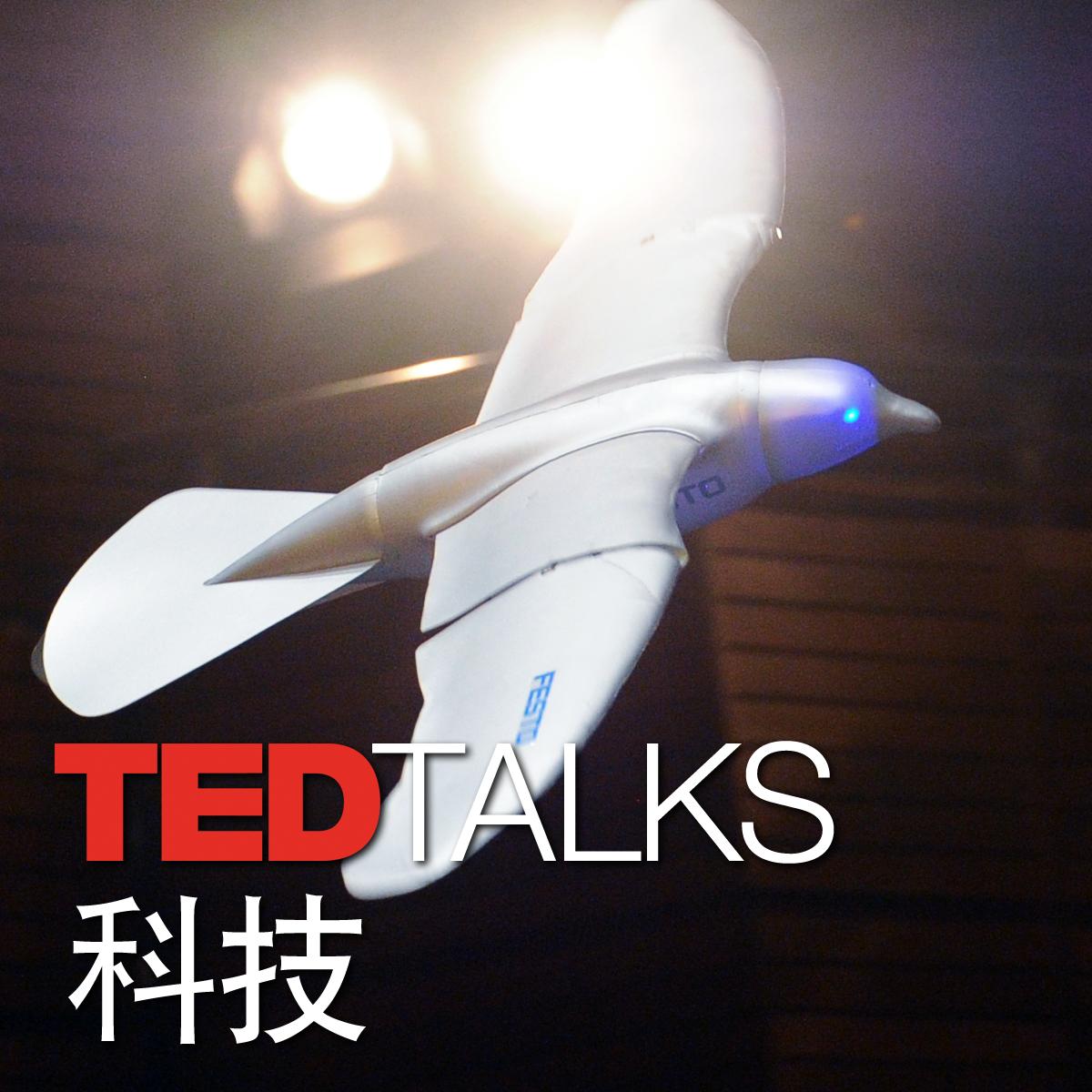 TEDTalks 科技